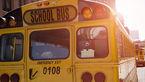 دختر بچه 9 ساله زیر چرخهای اتوبوس مدرسه جان داد + عکس