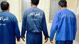بازداشت مردان قمه به دست / تهرانی ها از این 3 مرد می ترسیدند