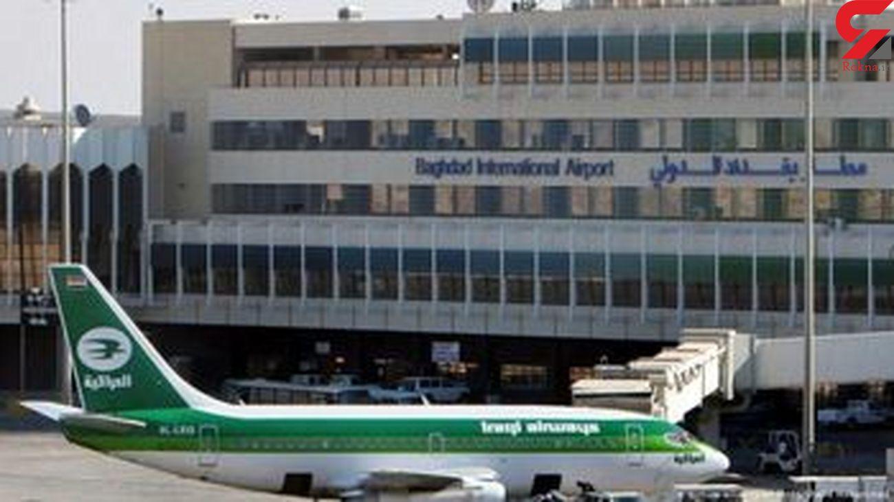 افزایش پنهانی قیمت پروازهای داخلی