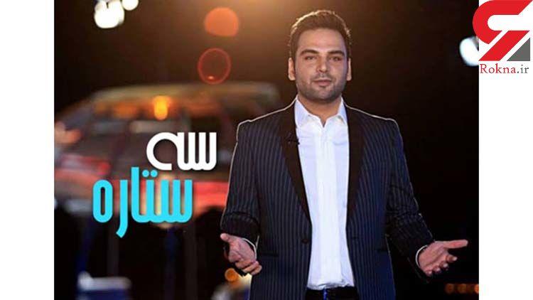 ساعت پخش برنامه احسان علیخانی مشخص شد