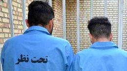 بازداشت 45 فروشنده رای انتخابات در پردیس + فیلم