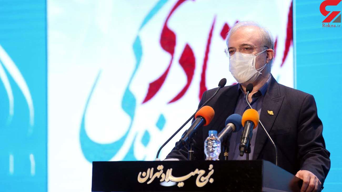 وزیر بهداشت : کرونا در ایران بدون برخورد محکم جمع نمیشود