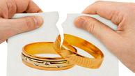 داماد شب عروسی، عروس را طلاق داد / او با دیدن صورت عروس پس زد  / عربستان