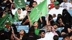 زنان عربستان از ۲۰۱۸ به استادیومهای فوتبال می روند