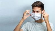 روش صحیح استفاده از ماسک / ماسک خیس میکروب را جذب می کند/ کولر خودرو احتمال ابتلا به کرونا را افزایش می دهد؟