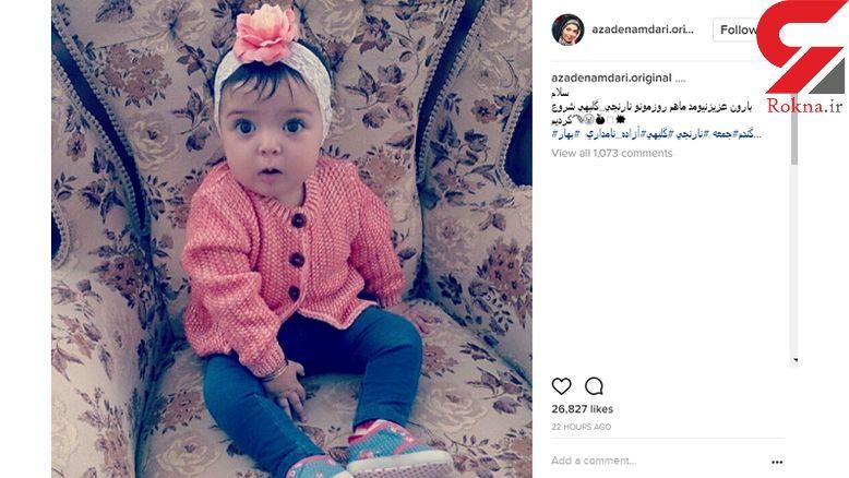 عکسی از دختر مجری معروف در اینستاگرام منتشر شد