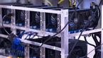 کشف ۲۰ دستگاه ماینر قاچاق در هریس