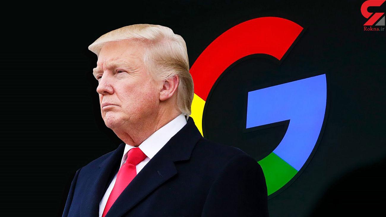 ممنوعیت ترامپ در استفاده از فضاهای مجازی به کجا رسید؟