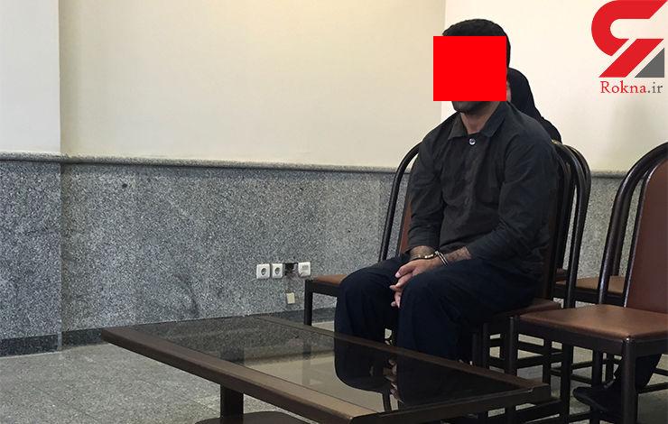 اعدام شوهر عمه پلید در زندان تهران / او به زهرا رحم نکرد