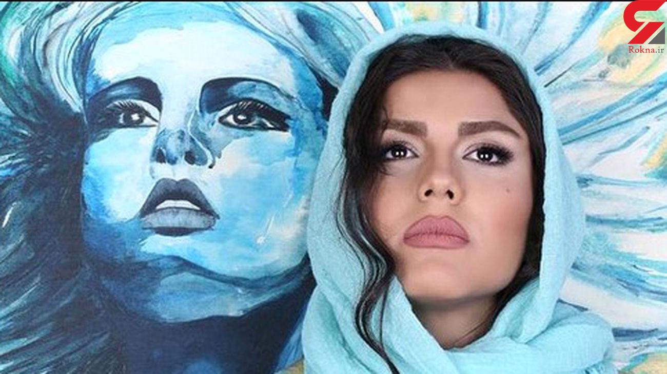 لباس مدل سندبادی خانم بازیگر در کوه