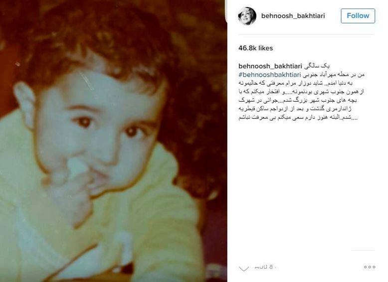 اعتراف عجیب پرطرفدارترین بازیگر زن ایرانی: افتخار میکنم پایین شهریام +عکس