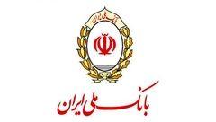 انتقاد مدیر عامل بانک ملی ایران از عدم همکاری مناسب بانک مرکزی عراق