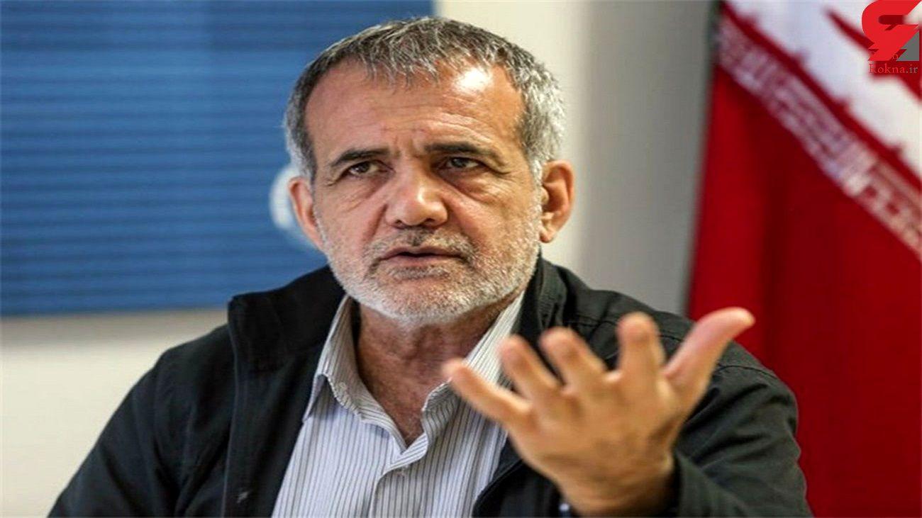 پزشکیان: به عنوان یک اصلاح طلب در انتخابات 1400 نامزد می شوم