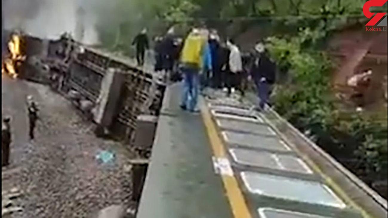 واژگونی قطار در چین + فیلم