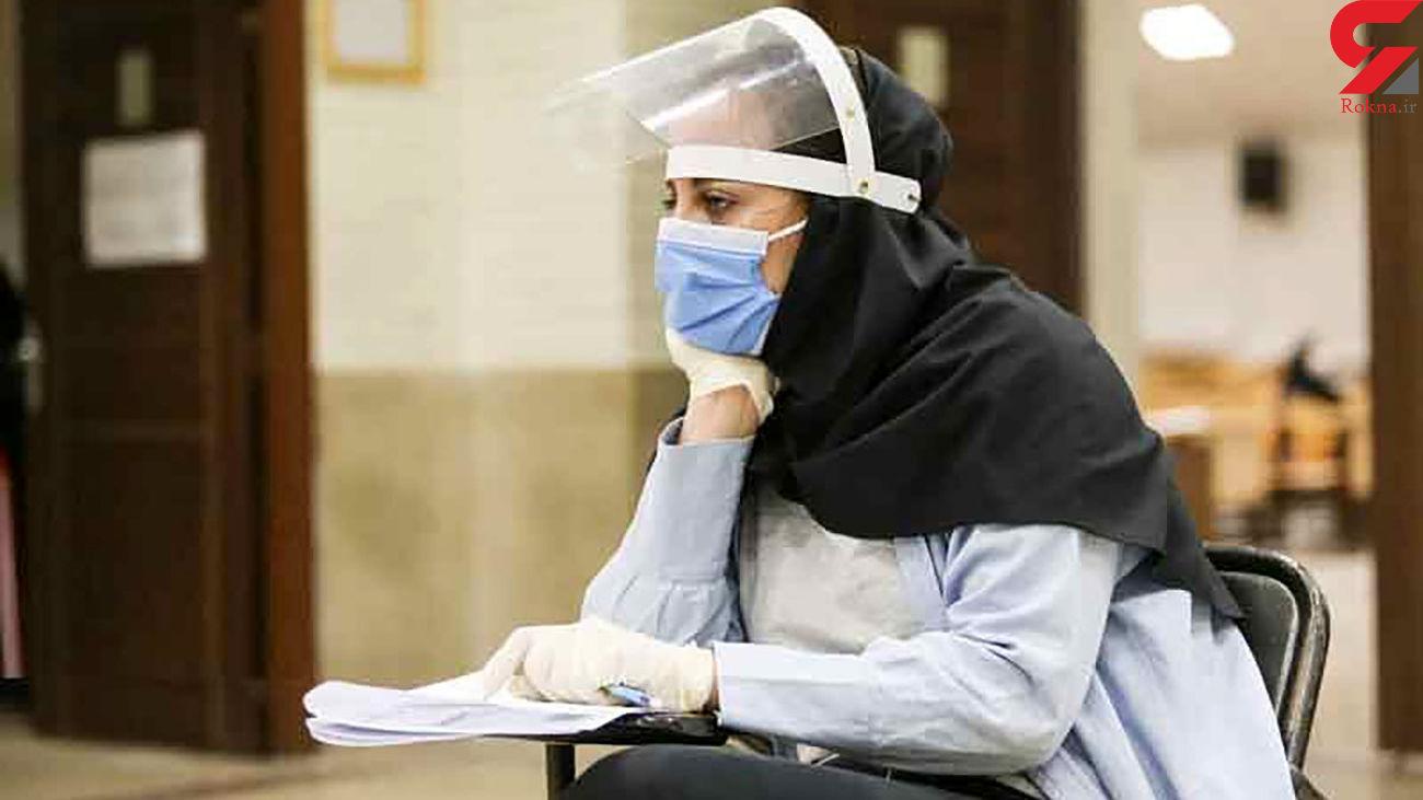 وزارت بهداشت: برگزاری کنکور حتمی است  / تردید ایجاد نکنیم