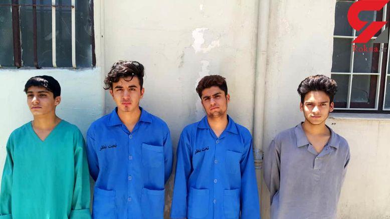 این 4 جوان مخوف را می شناسید؟! / آنها خیابان های تهران را نا امن کرده بودند! + عکس بدون پوشش