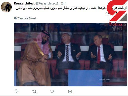 عربستان سعودی به عربستان نزولی تبدیل شد / خوشحالی کاربران از شکست مفتضحانه را بخوانید