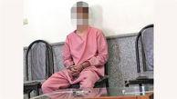 جنایت پسر عاشق در بندرلنگه / ستایش 15 ساله و مادربزرگش خواب بودند