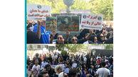 اعتراض به کشتار سگ ها در کهریزک در مقابل شهرداری تهران + فیلم و عکس