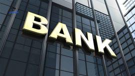 نرخ سودهای بانکی تغییر میکند؟