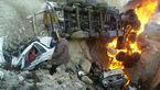 عکسی از لحظه فاجعه سقوط تریلی و 4 خودرو سواری به دره / 5 گرفتار زنده زنده سوختند