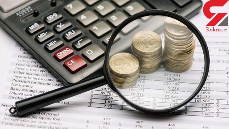 بررسی «حسابهای بانکی مشکوک» توسط سازمان امور مالیاتی