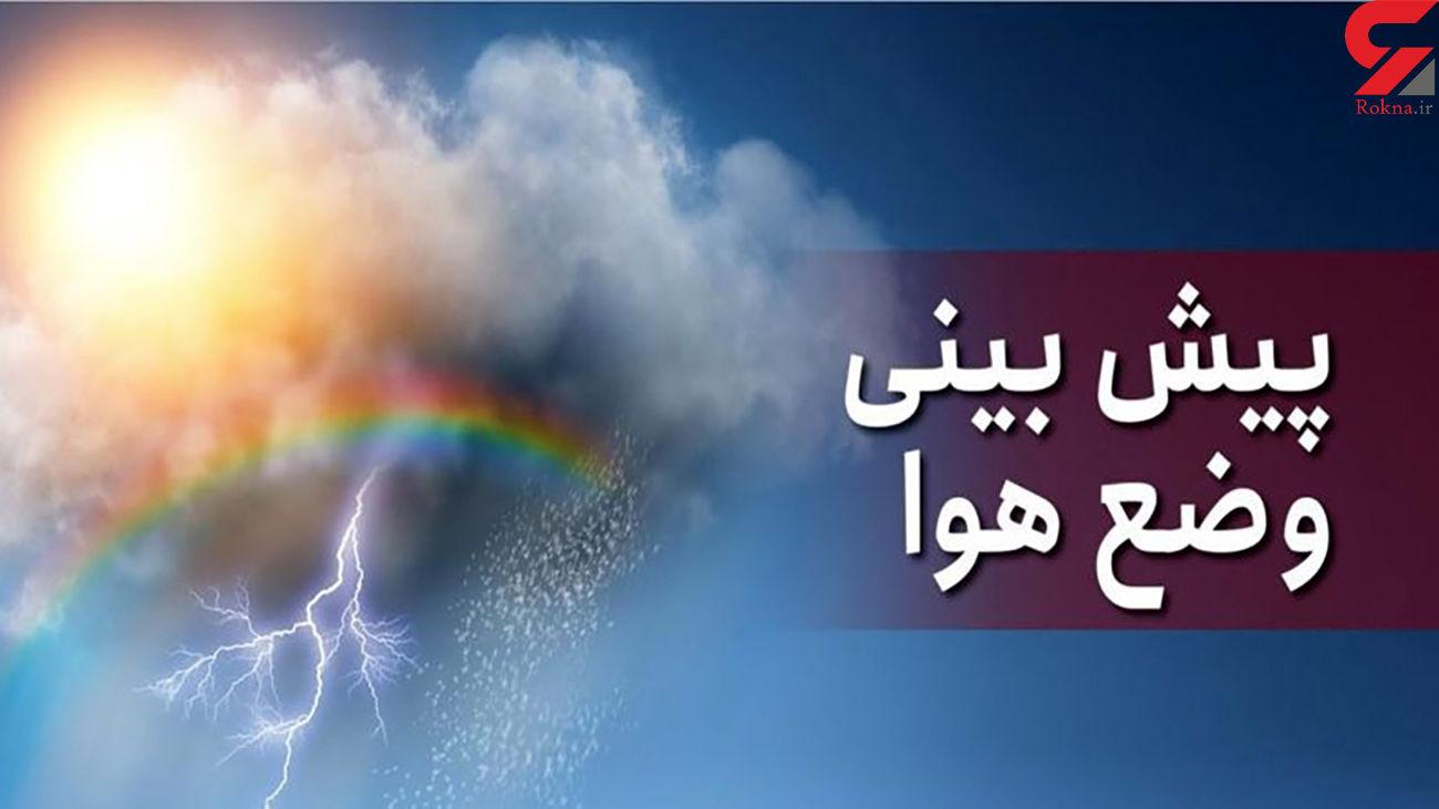 طوفان و رعد و برق دست از سر ایران بر نمی دارد / هشدار هواشناسی
