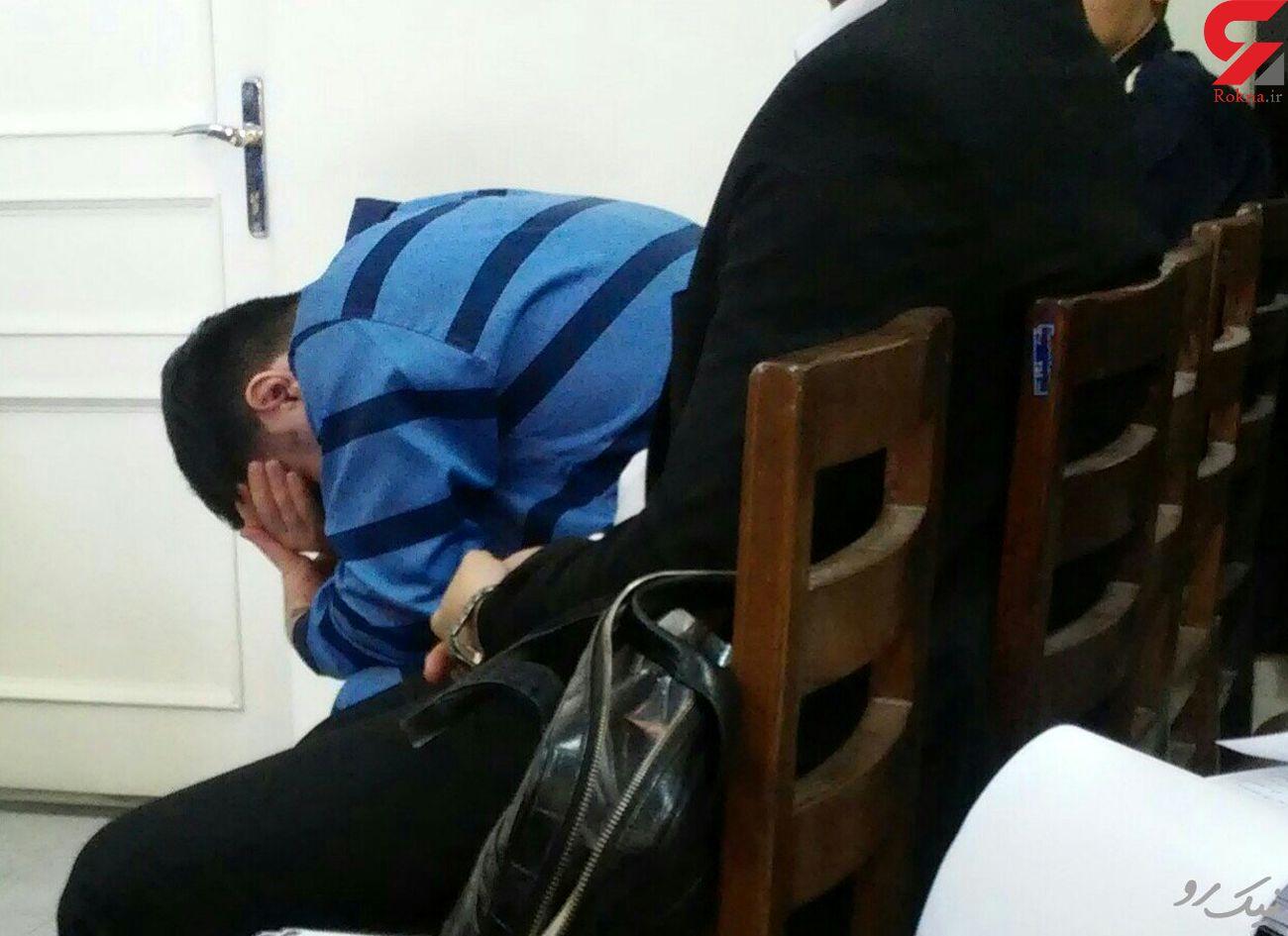 گفتگو با قاتل تهرانی که تصادفی دستگیر شد + عکس