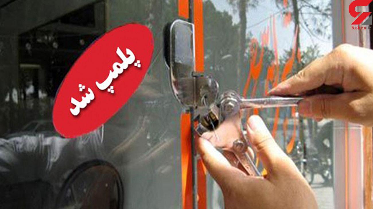 پلمب 26 مرکز تهیه و توزیع مواد غذایی در شهرستان البرز