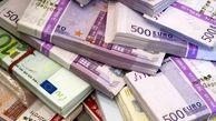 یورو مسافرتی 11750 تومان شد