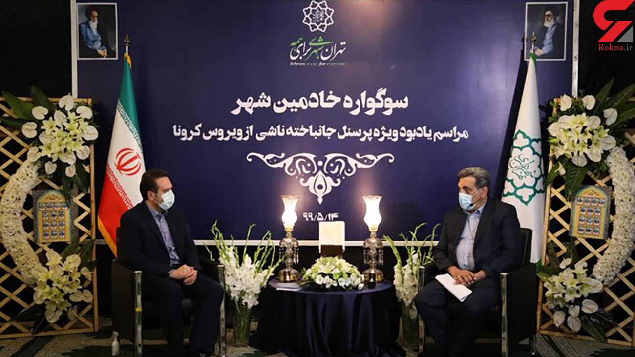 """""""مقابله جمعی"""" تنها راه توقف زنجیره انتقال کرونا در تهران است"""