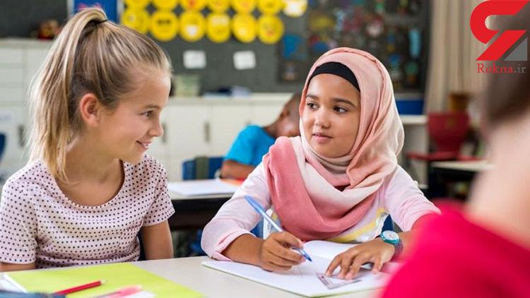 ممنوعیت حجاب در مدارس اتریش نماد سرکوب علیه یک دین خاص است