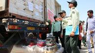 کشف ۶.۵ میلیارد ریال کالای قاچاق از بار گچ