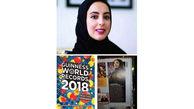 جوان ترین وزیر زن امارات گینسی شد +عکس