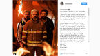 بازیگر معروف مرد در لباس آتش نشانی
