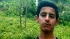این پسر را می شناسید؟ / پدرش در تهران سرگردان اوست! + عکس