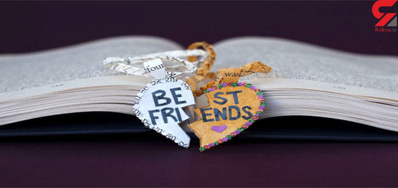 معرفی 3 کتاب الهام بخش درباره دوستی