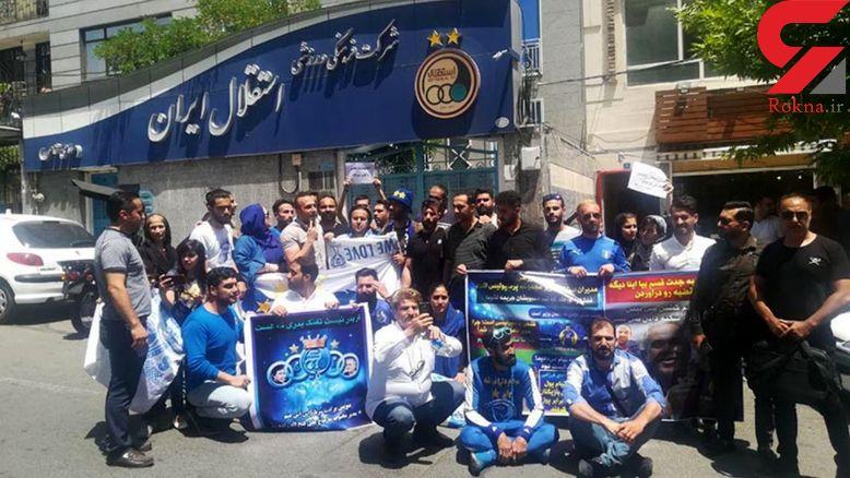 حمله هواداران استقلال به بیرانوند و کمیته انضباطی!