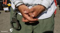بازداشت مرد مازندرانی که با دروغ گفتن پول در می آورد