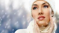 در سرما مراقب پوست تان باشید