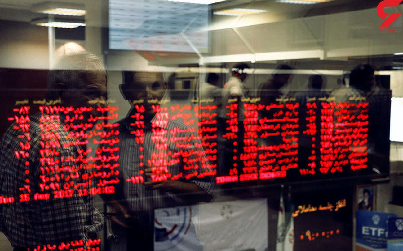 اسامی سهام شرکت های بورسی با بیشترین و کمترین سود امروز شنبه 15 آذر 99