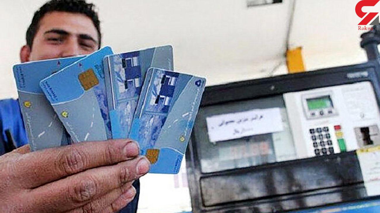 همه چیز درباره کارت سوخت / از صدور المثنی تا پیگیری کارت سوخت