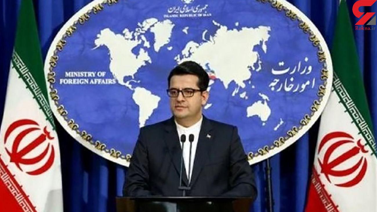 توئیت موسوی در سالروز حمله تروریستی به مجلس و حرم امام (ره)