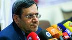 قشقاوی خبر داد: آمادگی پلیس ایران برای همکاریهای بینالمللی با کشورهای مختلف