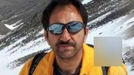نخستین تصویر از قربانی علم کوه