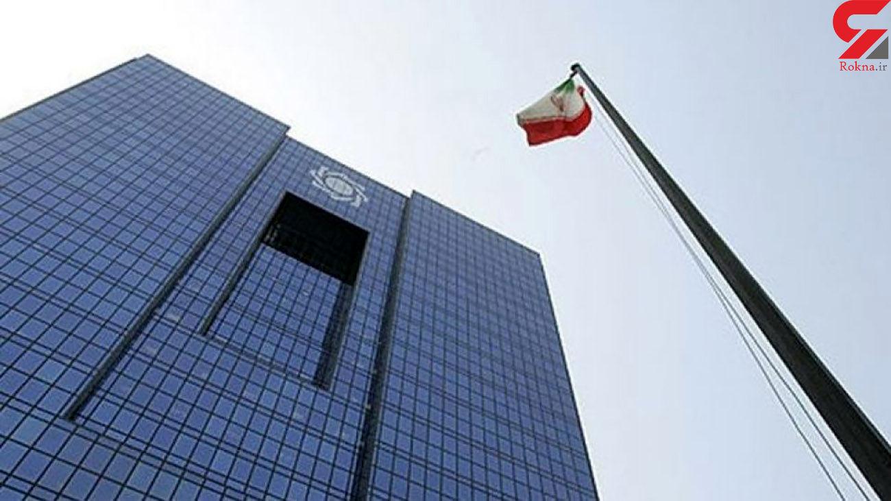 بانک مرکزی مسیر حرکت نرخ ارز را رصد می کند/مدیریت منابع و ابزار در دسترس