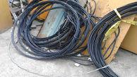 سرقان کابلهای برق در سنندج دستگیر شدند