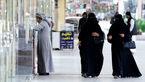 برای نخستین بار زنان در دادستانی کل عربستان استخدام میشوند