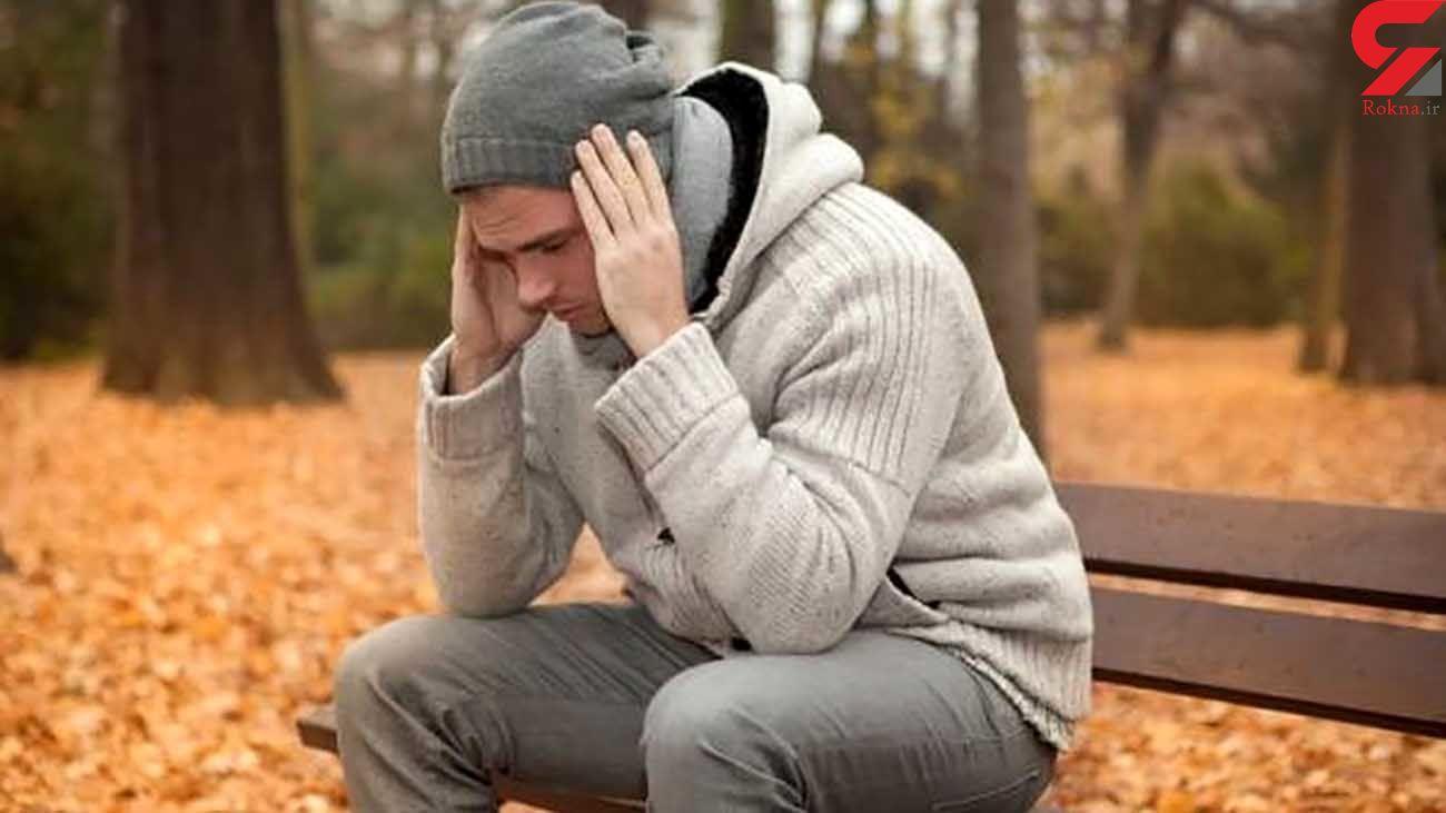 عوامل تشدیدکننده افسردگی چیست؟