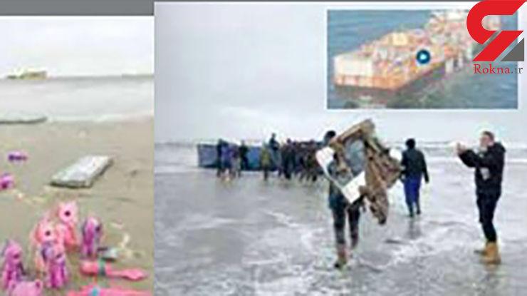 سقوط 270 کانتینر حامل مواد شیمیایی به دریا+ عکس